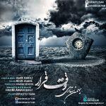 کاور آهنگ Bahman Sattari - Vaghte Gharar