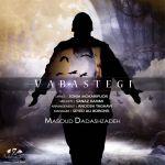 کاور آهنگ Masoud Dadashzadeh - Vabastegi