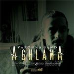 کاور آهنگ Varonna Band - Aghlama