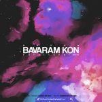 کاور آهنگ Dayan - Bavaram Kon