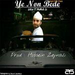 Jafar - Ye Non Bede (FT Mamali)
