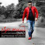 کاور آهنگ Emad - Vaghti Mikhandi