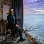 Omid Tajdoost - Aahaay Donya