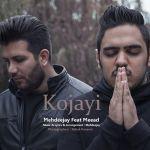 کاور آهنگ Mehdeejay - Kojayi