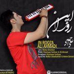 کاور آهنگ Ali Ahmadi - In Rooza