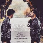 Aryaz - Ketabe Zendegi