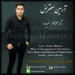 Amin Motarez - Tare Mohaam Sefide