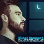 کاور آهنگ Mahan Bahram Khan - Biroon Barooneh