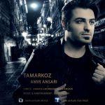کاور آهنگ Amir Ansari - Tamarkoz