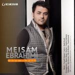 کاور آهنگ Meysam Ebrahimi - Onam Raft