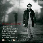 کاور آهنگ Ebrahim Gorji - Eshghe Ghomshodeh