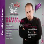کاور آهنگ Hosein Davoodi - Khanevadeh