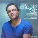کاور آهنگ Mehran Atash - Hishki Shabihe To Nist