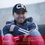 Nadim - Bargard Divoone