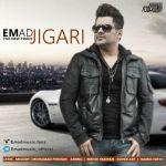 کاور آهنگ Emad - Jigari