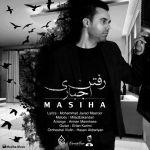 کاور آهنگ Masiha - Raftane Ejbari