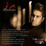 کاور آهنگ Ashkan - Bade To