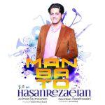 کاور آهنگ Hasan Rezaeian - Man Ba To