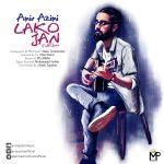 کاور آهنگ Amir Azimi - Lako Jan
