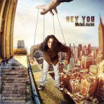 کاور آهنگ Mehdi Jazini - Hey You