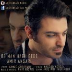 کاور آهنگ Amir Ansari - Be Man Hagh Bede