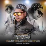 کاور آهنگ Majid Yahyaei - Ye Nafar