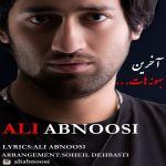 Ali Abnoosi - Akharin Bahoonehat