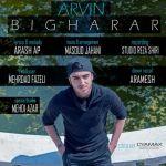 کاور آهنگ Arvin - Bi Gharar