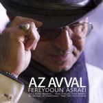 کاور آهنگ Fereydoun - Az Aval