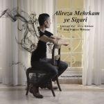 کاور آهنگ Alireza Mehrkam - Ye Sigari