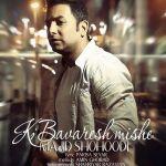 Majid Shohoodi - Ki Bavaresh Mishe