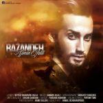 کاور آهنگ Saman Jalili - Bazandeh