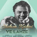 کاور آهنگ Shahram Kashani - Ye Lahze