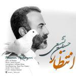 کاور آهنگ Hossein Tashayoei - Entezar
