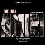 کاور آهنگ Mehdi Amiri - Havamo Nadasht