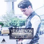 کاور آهنگ Shanses Turkembay - Ye Kari Kon