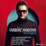 کاور آهنگ Fariborz Mokhtari - Pileye Ghalb