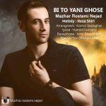 کاور آهنگ Mazhar Rostami Nejad - Bi To Yani Ghosse
