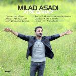 کاور آهنگ Milad Asadi - Atre Bahar
