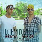 کاور آهنگ Rezaya - Lotfan Dobareh