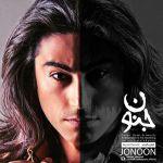 Keyvan Davoodi - Jonoon