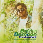 کاور آهنگ Ebrahim Gorji - Ba Man Bemon