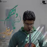 کاور آهنگ Mohammad Taghazaei - Deltangam