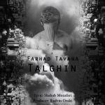کاور آهنگ Farhad Tavana - Talghin