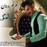 کاور آهنگ Alireza Ahangi - Nam Name Baroon
