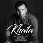 کاور آهنگ Kasra Fasih - Khataa