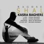 کاور آهنگ Kasra Bagheri - Raghse Shal