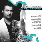 کاور آهنگ Masoud Farshidfar - Age To Bashi Kenaram