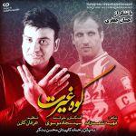 کاور آهنگ Sajjad Mousavi - Koohe Gheyrat