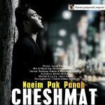 کاور آهنگ Naeim Pak Panah - Cheshmat